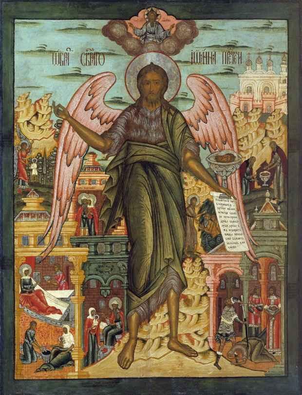 Иоанн Предтеча - Ангел Господень