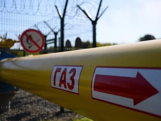 Bloomberg сообщило об окончании эпохи дешевого газа