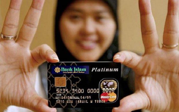 Обслуживание клиентов будет вестись согласно нормам партнерского банкинга, учитывающего требования ислама.