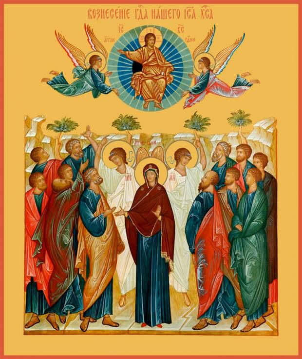 День Вознесения Господня – хороший повод задуматься над тем, что лично нам дал Христос