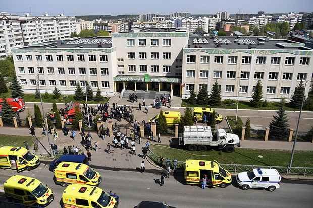 О нападении на школу в Казани
