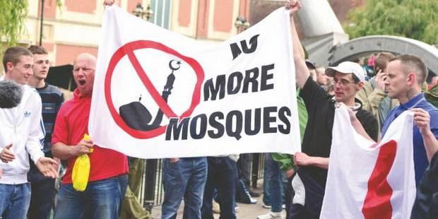 Появился отчет, обвиняющий крупные корпорации США в нагнетании исламофобии в мире