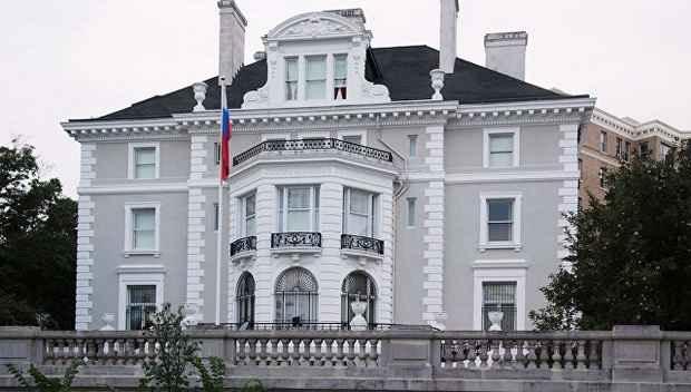 Москва выразила протест Вашингтону из-за планов обыскать торгпредство