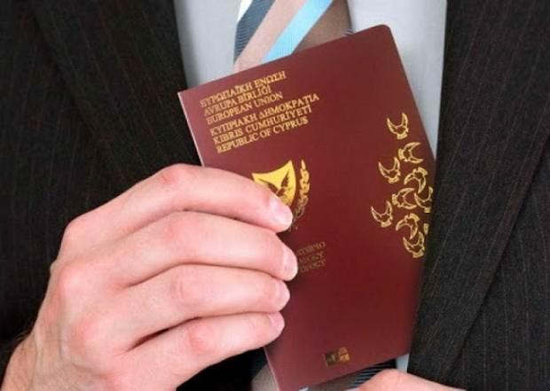 Кипр не вернется к программе «золотых паспортов»