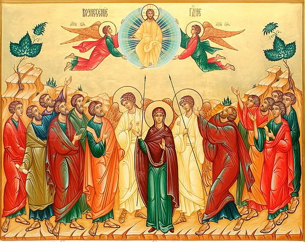 Праздник Вознесения