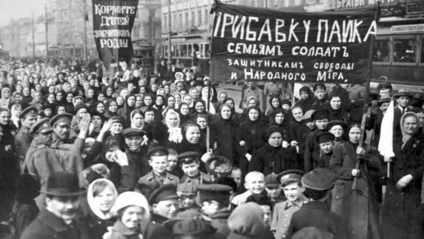 Демонстрация в Петрограде