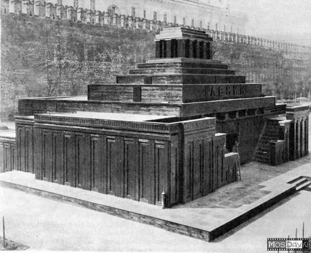 Второй деревянный Мавзолей Ленина