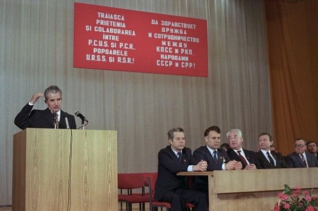 Николае Чаушеску во главе коммунистической партии Румынии.