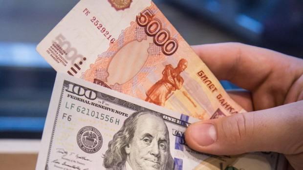 Россия проводит дедолларизацию золотовалютных резервов