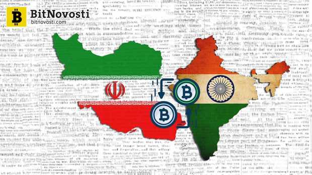 Иран готовится ввести криптовалюту