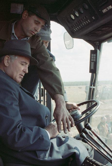 «Реформатор» Горбачев
