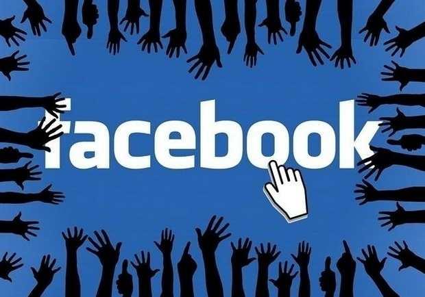 Очередная утечка данных от Facebook