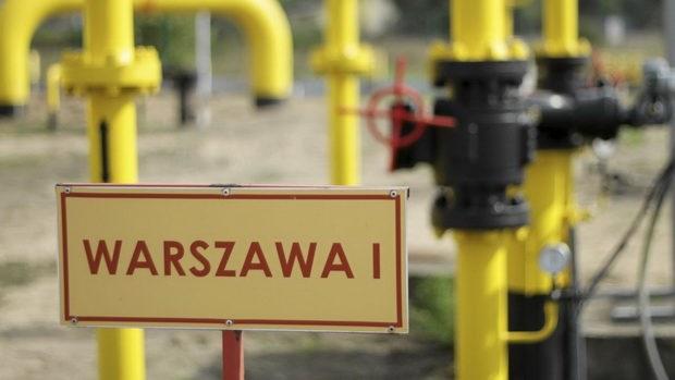 Польская PGNiG подала новую заявку «Газпрому» на снижение цены на газ