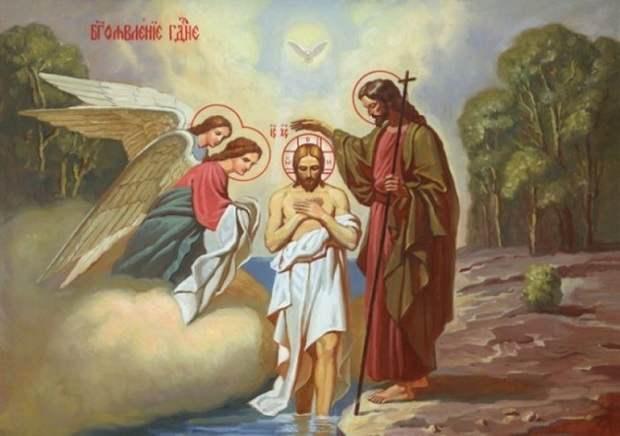 19 января 2019: Крещение Господне, Богоявление