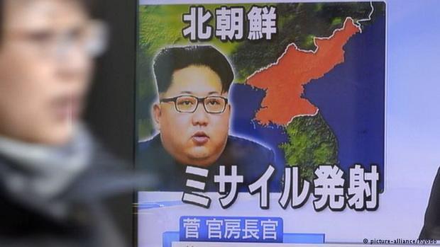 США, Япония и Южная Корея созывают Совбез ООН из-за ракетных пусков КНДР