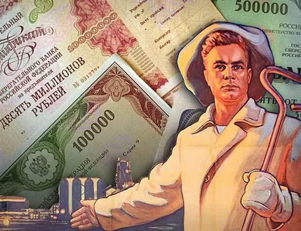 Минфин нарастил размещение госдолга перед началом действия санкций США