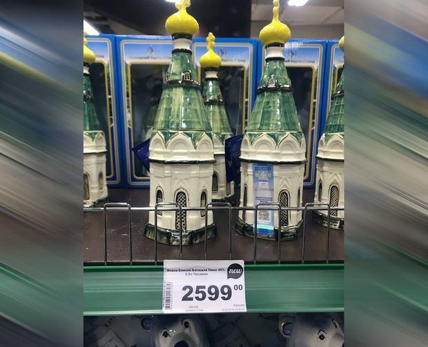 Тут же размещены фотографии, на которых изображена упомянутая бутылка. Стоимость одной такой бутылки - более 2,5 тыс. рублей.