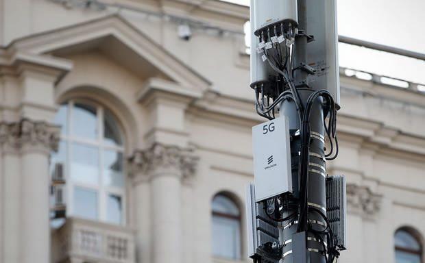 Затраты на развитие 5G в России оценили более чем в ₽1 трлн