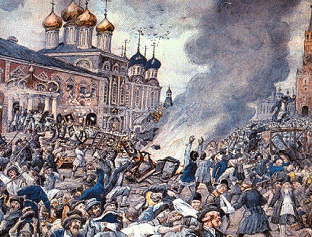 Московский чумной бунт 1771 года