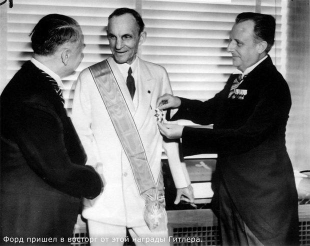Немецкий посол в США награждает Генри Форда за помощь нацистам!