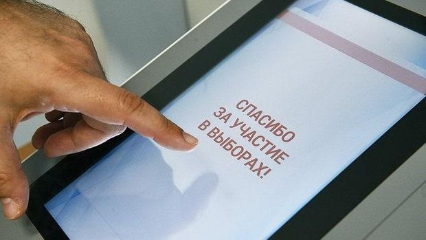 Госдума узаконила голосование на выборах и референдумах по почте