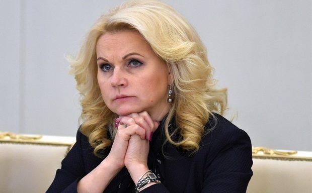 Голикова признала неудачной оптимизацию здравоохранения в регионах