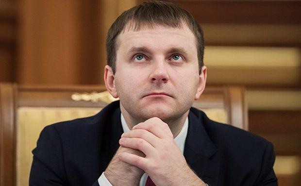 Глава Минэкономразвития назвал основные проблемы российской экономики