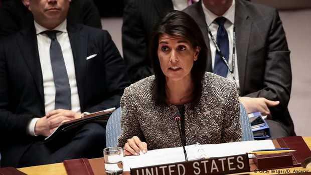 Некоторые положения договора противоречат интересам страны и политике действующей администрации Трампа, заявили в постпредстве США при ООН.