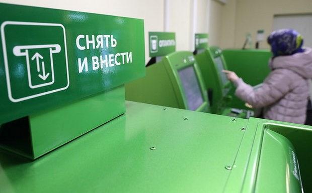 Сбербанк зафиксировал падение зарплат у половины работающих россиян