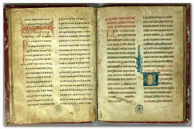 За последний год Библия полностью переведена почти на 700 языков мира, а Новый завет на более 1,5 тысяч языков