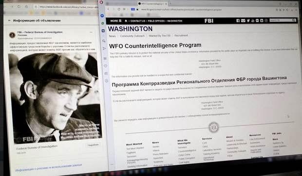 ФБР запустило рекламу для русскоязычных информаторов с фото Владимира Высоцкого и цитатами из советской классики