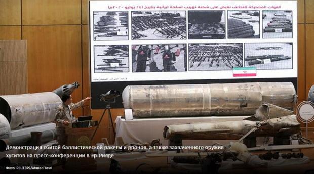 Саудовская Аравия сообщила о пуске баллистической ракеты по Эр-Рияду в ночь на 23 июня, а также о налете не менее восьми беспилотников со взрывчаткой.