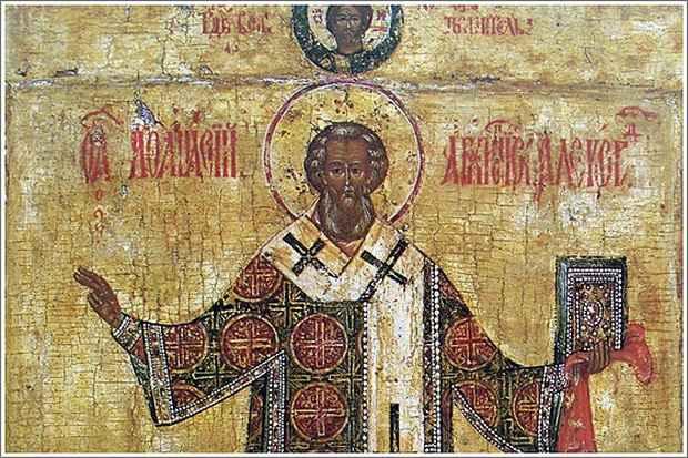 Святитель Афанасий Великий: