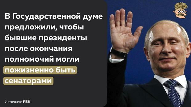 Служить стране или запасной вариант для Путина?