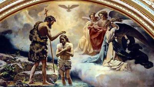 Праздник Крещения Господня, или Богоявления