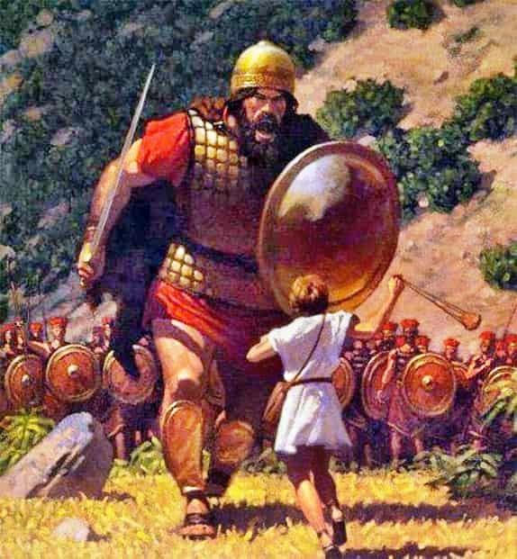 Библейская гипербола
