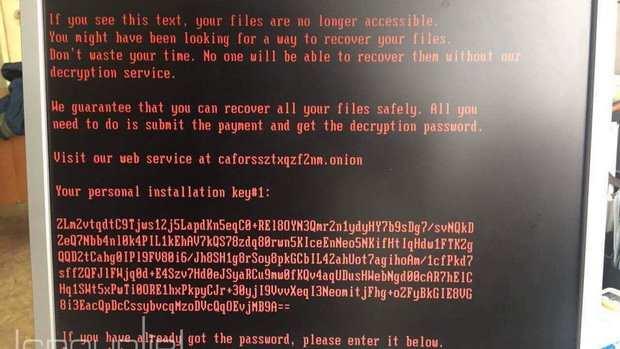 Новый вирус-шифровальщик атаковал российские СМИ