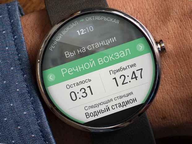 Яндекс: по утрам москвичи в метро чаще всего ищут в интернете молитвы