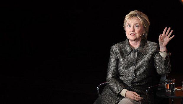 Экс-госсекретарь США Хиллари Клинтон заявила, что главной ошибкой, которая помешала ей победить на президентских выборах в 2016 году, стало использование личной почты для рабочей переписки.