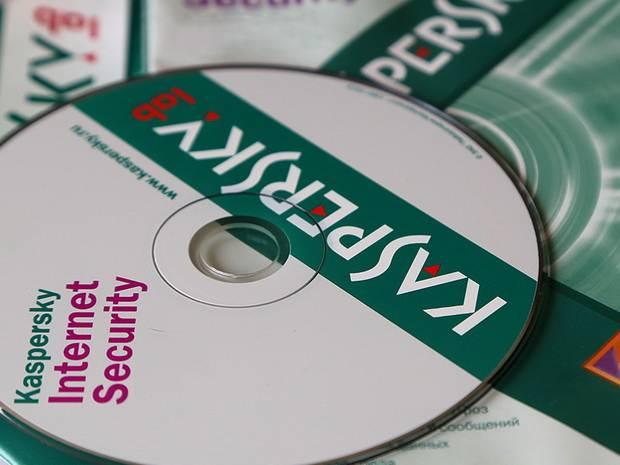 Крупнейший продавец электроники в США снял с полок антивирусы Касперского