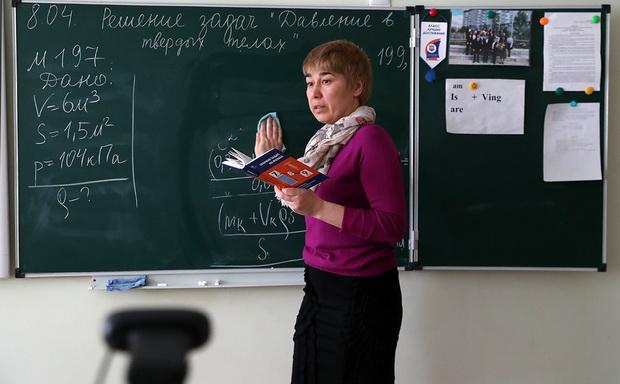 После написания соответствующего заявления ученика могут перевести на дистанционный режим.