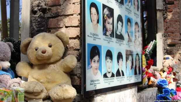 Министерство юстиции России согласилось выплатить 3 миллиона евро пострадавшим в результате теракта в Беслане.