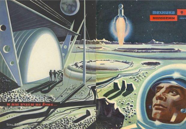 Ещё в 60-70-е гг. предыдущего века СССР с серьёзным намерением хотел освоить Венеру.