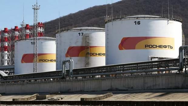 «Роснефть» передаст все активы в Венесуэле компании, принадлежащей правительству России.