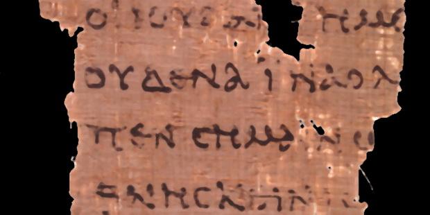 Исследований археологических находок, помещённых в один хранилищный ящике с фрагментом евангелия, не велось вплоть до 2011 г.