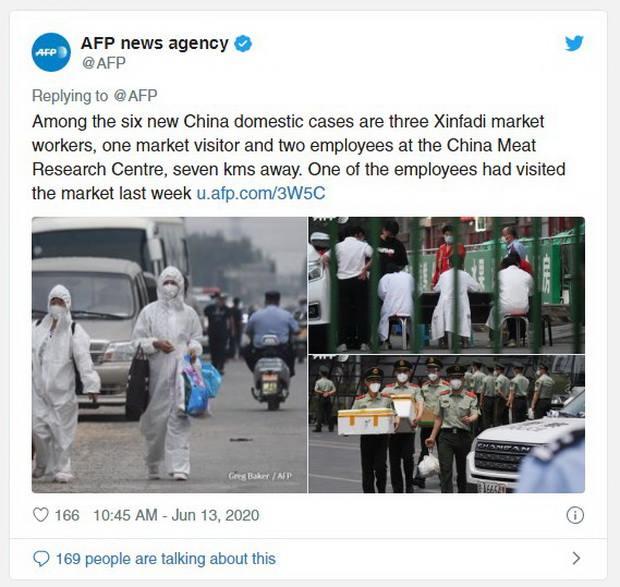 В связи со вспышкой коронавируса власти Пекина ужесточат санитарно-эпидемиологический контроль за иностранными товарами и проверку всех прибывающих из-за границы