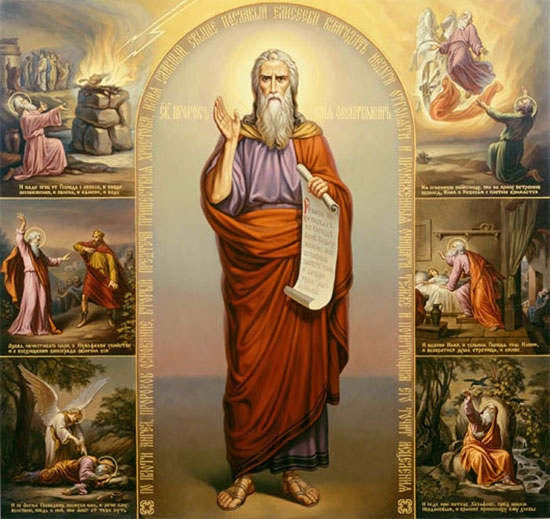 Слово в день памяти пророка Божия Илии архимандрита Иоанна Крестьянкина.