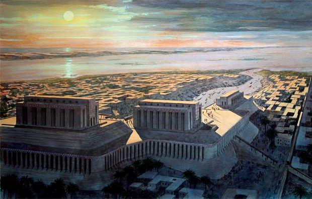 Первым городом в истории в настоящее время считается Эриду, основанный в Шумере примерно в 5400 году до н. э.