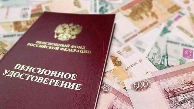 Россиянам рассказали, как получать пенсионные выплаты в 55 и 60 лет