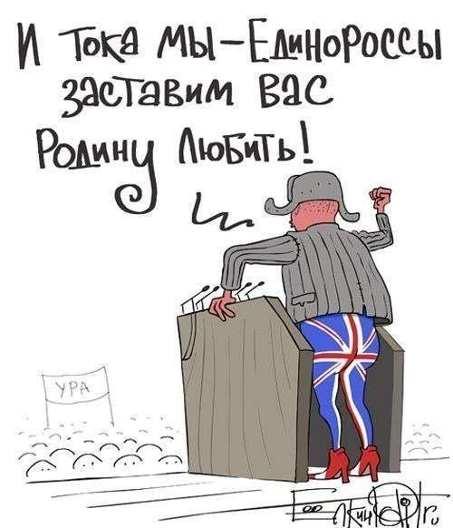дети российских чиновников